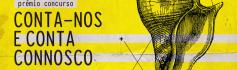 161028_festa2016-02